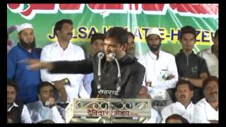 Akabaruddin Owasi full speech solapur(HD), Taj sarkar