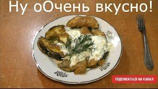 Как вкусно пожарить приготовить грибы в кляре масленок рецепт