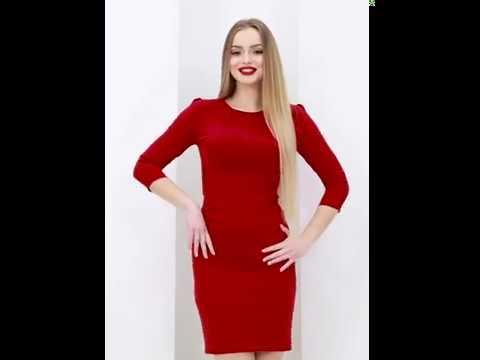 Облегающее платье выше колен красного цвета