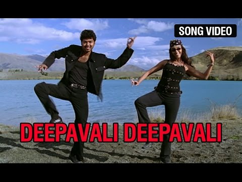 Deepavali Deepavali Song Lyrics From Sivakasi