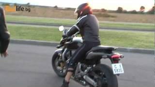 Джина Стоева: Урок по каране на мотор