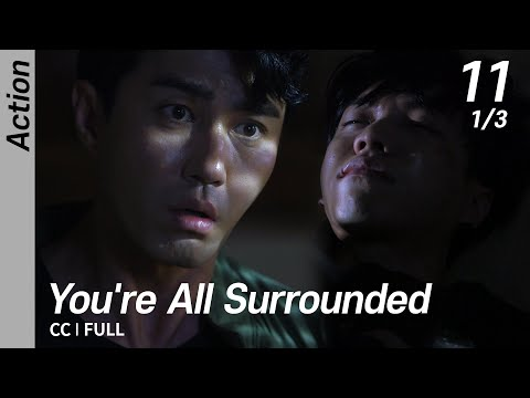 [CC/FULL] You're All Surrounded EP11 (1/3) | 너희들은포위됐다