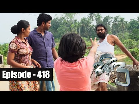 Sidu | Episode 418 14th March 2018