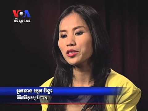 CTN Host Talks About VOA Khmer (Cambodia news in Khmer)