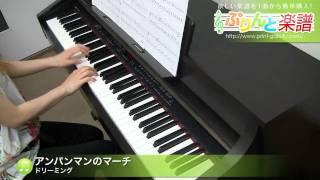 使用した楽譜はコチラ http://www.print-gakufu.com/score/detail/42924...