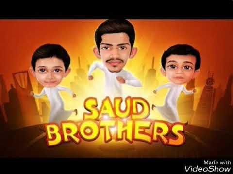 تحميل لعبة saud brothers