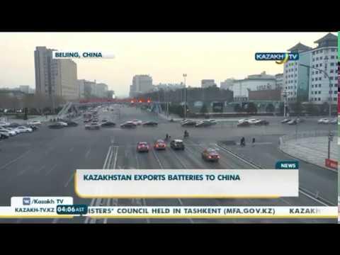 Kazakhstan exports batteries to China