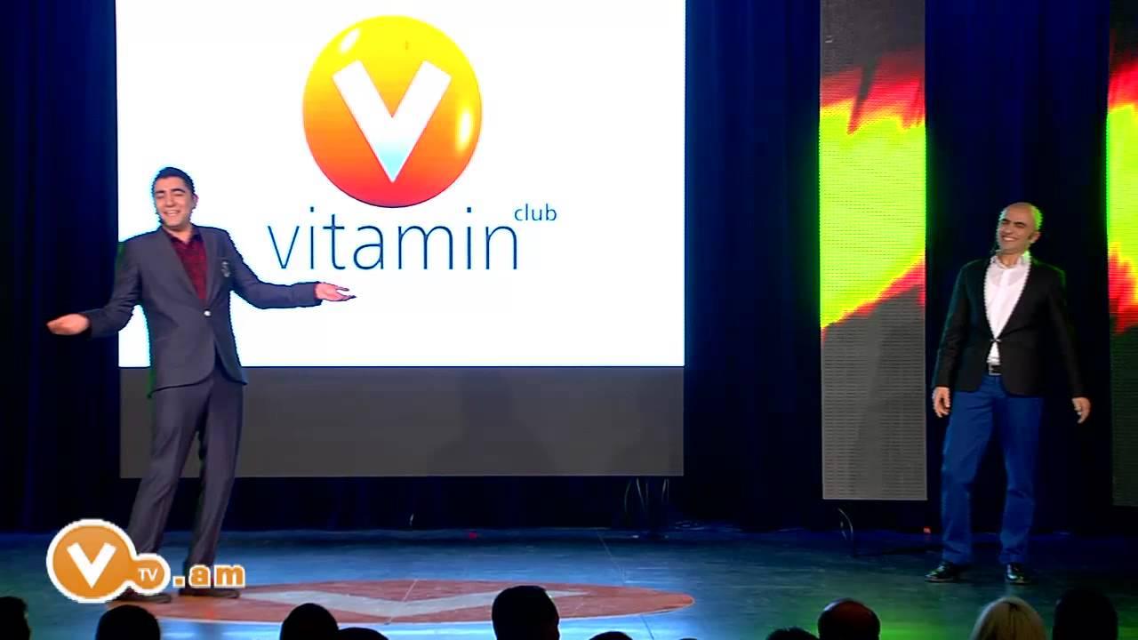 Vitamin Club 127 - Multivitaminner ( THE BEST )