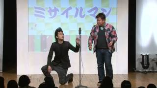 2015年3月11日(水)~3月13日(金)に開催されていた、 「大阪よしもと漫才...