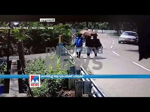 കുതിച്ചെത്തിയ കാർ പാഞ്ഞുകയറി; വിദ്യാര്ഥിനികളെ ഇടിച്ചുതെറിപ്പിച്ചു  | Alappuzha |  Car Accident
