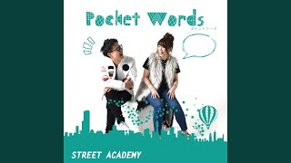 Provided to YouTube by TuneCore Japan 君と僕を繋ぐ糸 · STREET ACADEMY Pocket Words ℗ 2019 Boku Boku Records. Released on: 2019-03-09 Lyricist: ...
