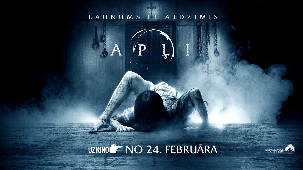 """Šausmu filma """"Apļi"""" - kino no 24. februāra! - YouTube  Šausmu filma &..."""