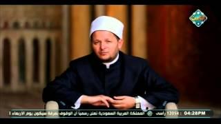 بكاء رسول الله لما أُخبر عن مقتل الحسين | والذين معه
