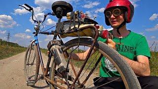 ✅Самодельный электрический велосипед из Болгарки😄Электро Байк своими руками