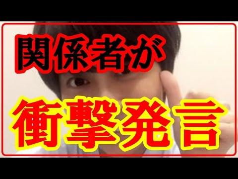 小林麻央動画
