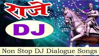 Shivaji Maharaj DJ songs   Full BASS dialogue remix   Full Dance