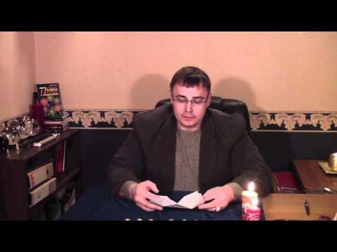 Практическая магия-11. Магические печати.mov