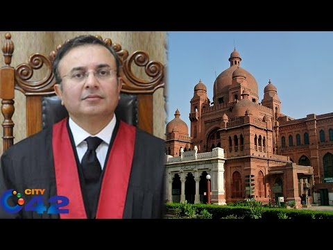 Hearing against Punjab healthcare commission act | City 42 thumbnail