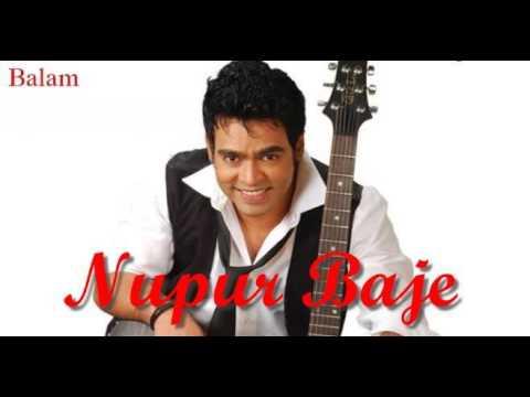 Nupur Baje By Balam