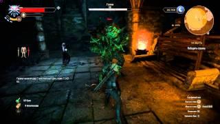 witcher3 на ощупь победить стража