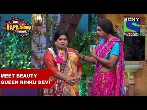 Meet the Beauty Queen Rinku Bhabhi - The...