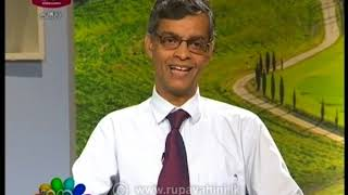 Nugasewana Doctor Segment  |2020 -07-13|Rupavahini Thumbnail
