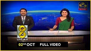 Live at 8 News –  2020.10.02 Thumbnail