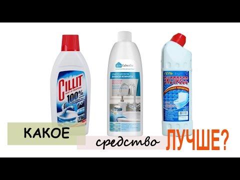 Средства для ванной комнаты. Что чистит лучше? Экспресс Гель, Фаберлик и Силит.