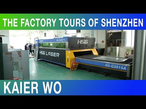The Factory Tours Of Shenzhen - Kaier Wo