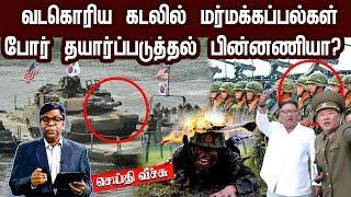 Seithi Veechu 10-06-2020 IBC Tamil Tv