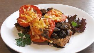Гренки (тосты, крутоны) с баклажанами, помидорами и сыром - вегетарианский рецепт