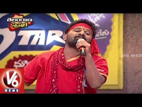 Kommalallo Koilamma Song   Gidde Ram Narsaiah   Telangana Folk Songs   Dhoom Thadaka   HD   V6 News