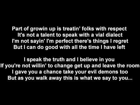 Unkle Adams - I Am Stronger Lyrics (Official Lyrics)