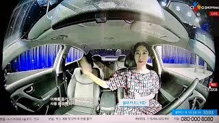 송가인  블랙박스 동영상