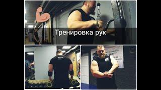 Развивающая тренировка рук. Гликолитические волокна