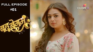 Bahu begum - 15th July 2019 - Full Episode