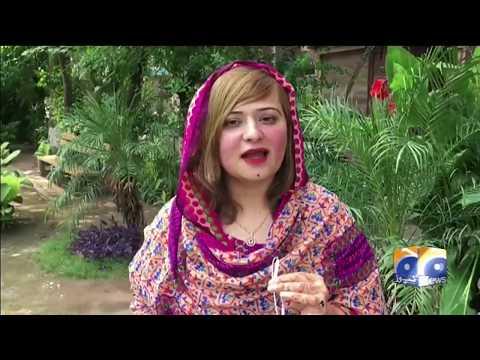 Peshawar Main Barish Se Mausam KhushGawar