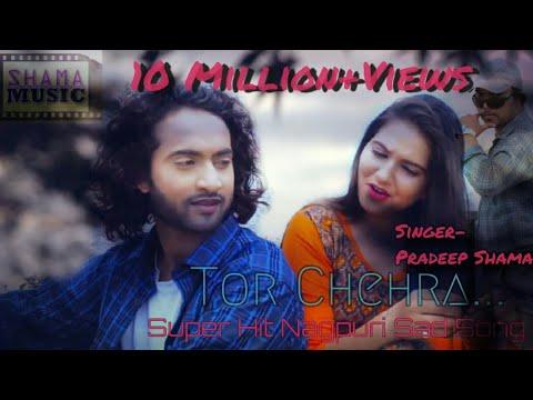 """Tor Chehra""New Nagpuri  Romantic Sad Song Singer Pradeep Shama Artist Ritika & Vivek"