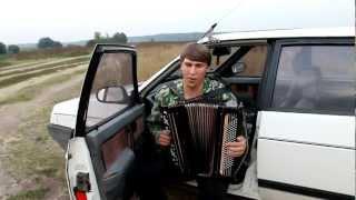 Ой-йО под БАЯН! (Никто не услышит)  Пётр Матрёничев