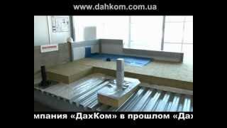 Свойства каменной ваты Rockwool(, 2012-03-21T13:24:41.000Z)