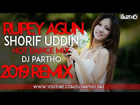 bangla-hot-dj-song-|-rupey-agun-jolere-by-shorif-uddin-|hot-matal-dance-mix-|-dj-partho