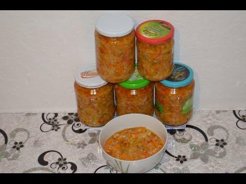 Салат «Завтрак туриста» с рисом на зиму: 3 рецепта