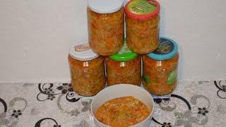 Овощной салат с перловой крупой,Салат на зиму