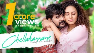Chellakannane (Female - Chellakuttiye) Srinish Aravind | Pearle Maaney | Jr Pearlish| Jecin George