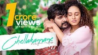 Download Chellakannane (Female - Chellakuttiye) Srinish Aravind   Pearle Maaney   Jr Pearlish  Jecin George