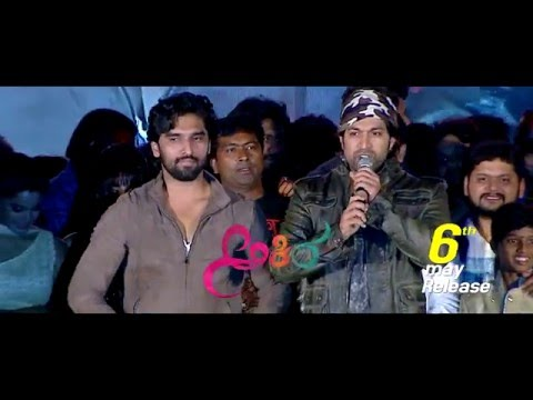 Yash Speech about Upcoming Kannada Movie   Akira 2016 Release