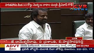 Minister Srinivas Goud speech on Govt. Social Welfare Hostels | T Assembly | CVR News