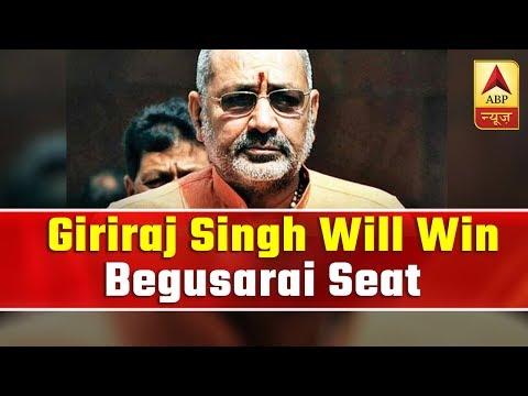 Bihar Survey Full: Union Minister Giriraj Singh Will Win Begusarai Seat   ABP News
