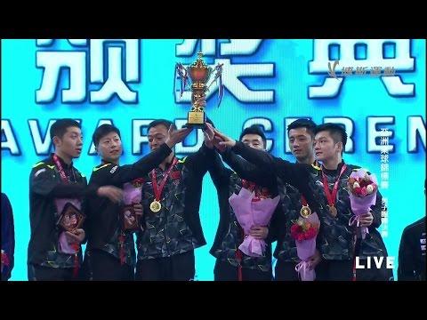 2017 Asian Championships (MT-Final) CHINA Vs KOREA [Full Match & Award Ceremony/Chinese HD1080p]