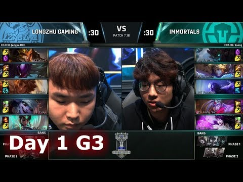 Longzhu Gaming vs Immortals   Day 1 Main Group Stage S7 LoL Worlds 2017   LZ vs IMT G1